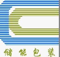 上海储能包装材料有限公司