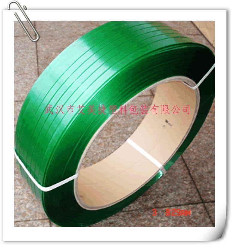武汉市艾美捷塑料包装有限公司