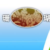 平阳县肖江珊瑚印刷机械制造厂
