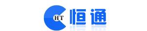 東莞市恒通檢測儀器有限公司