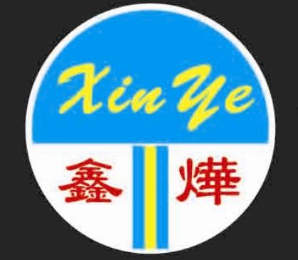 东莞市鑫烨印刷设备有限公司