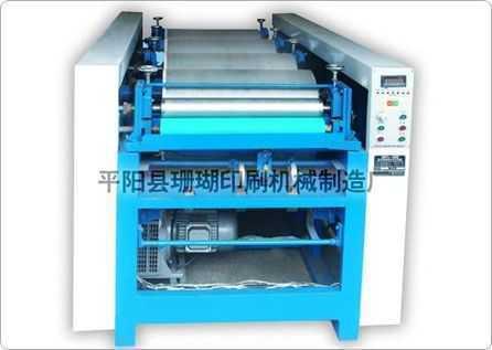 高档四色印刷机
