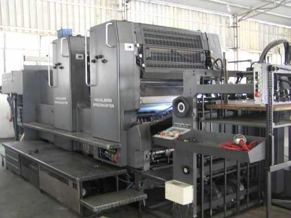 102ZP-92年海德堡对开双色酒精带CP窗印刷机