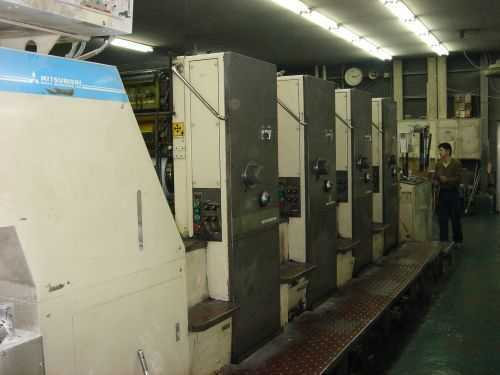 日本三菱對開四色二手印刷機