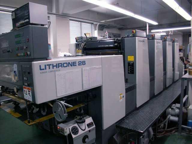 二手进口小森四开五色新款印刷机