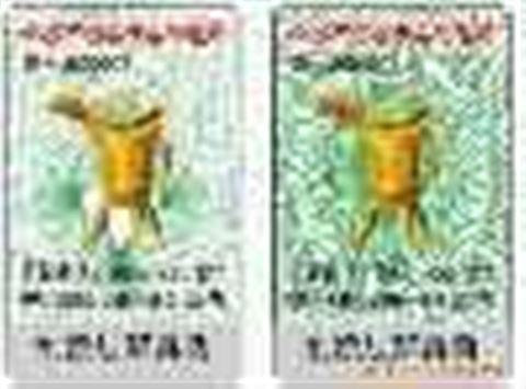 防伪标签和不干胶M