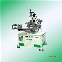 TH-350M气动平曲/曲面热转印机