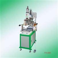 TH-200全自动曲面热转印机