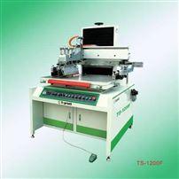TS-1200F丝印机-平面丝印机