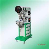 TP-150S2C气动左右穿梭双色移印机