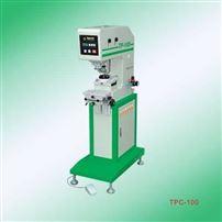 TPC-100A气动单色油盅移印机|广东油盅移印机