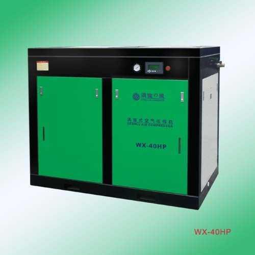 涡旋式空气压缩机