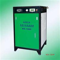WX-15HP科技产品涡旋式空压机