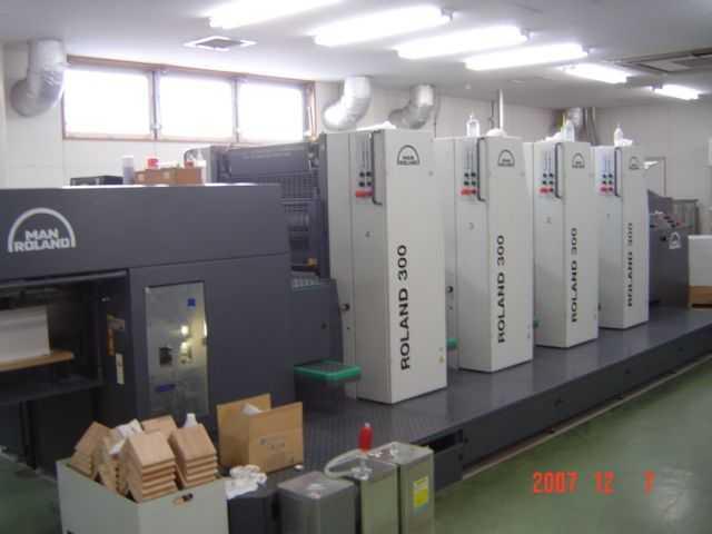 2002年罗兰R304HOB四开四色印刷机