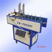 EB-200QHC轻型火焰处理机