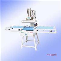 YH-500TH气动数控烫画机