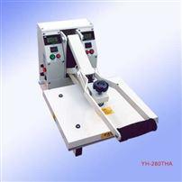 YH-280THA手动数控烫画机