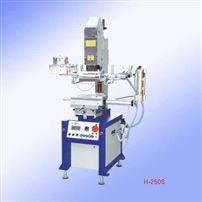 H-250S气动平面/曲面烫金机