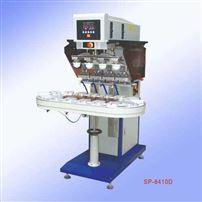 SP-8410D气动输送带四色移印机