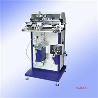 S-450S气动曲面丝印机厂家