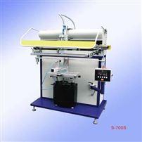 S-700S气动圆面/锥面丝印机