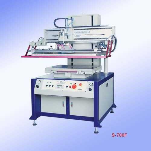 S-700F-恒晖大平面吸气丝印机|平面丝印机厂家