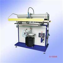 S-1000S气动圆面/锥面丝印机