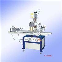 H-700ML气动胶辊式平面热转印机/曲面热转印机
