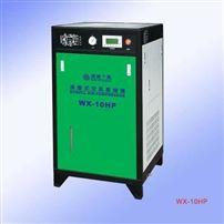 WX-10HP涡旋式空气压缩机