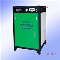 WX-15HP涡旋式空气压缩机
