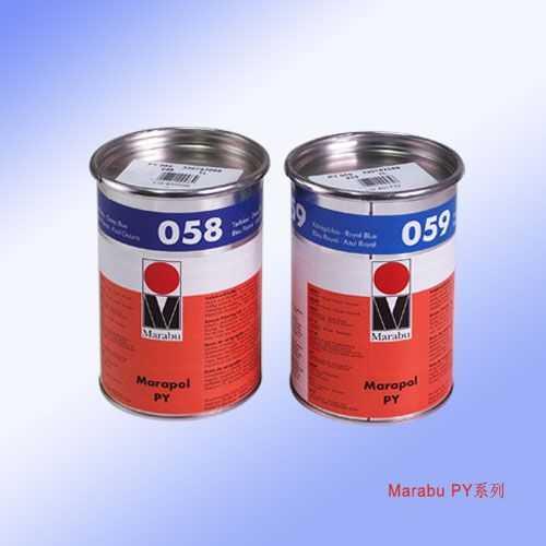 ���R��PY油墨||Marabu PY�z印油墨||奶瓶PP油墨||��O�化油墨