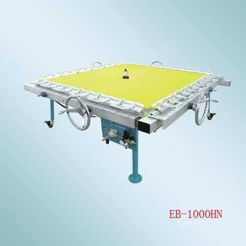 EB-1000HN型手�式�C械拉�W�C