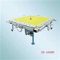 EB-1000HN手轮式机械拉网机