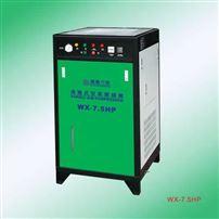 WX-7.5HP涡旋式空气压缩机厂家