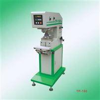 TP-150A气动单色移印机