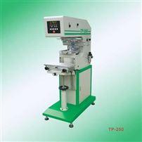 TP-250气动单色移印机