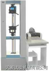 TY800050-5000N微控电子拉力机