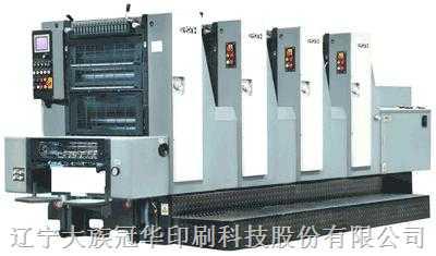 GH524-六开四色商务印刷机