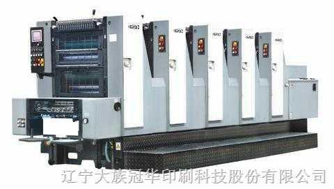 GH525-六开五色商务印刷机