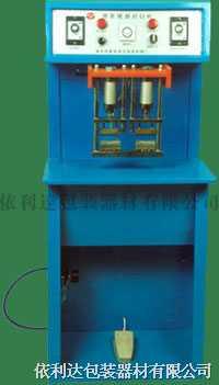 塑料软管封尾机