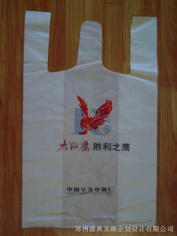 0009 专业设计制作超市背心袋,手孔袋,食品袋,购物袋