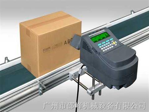 HQC經濟型大字符噴碼機