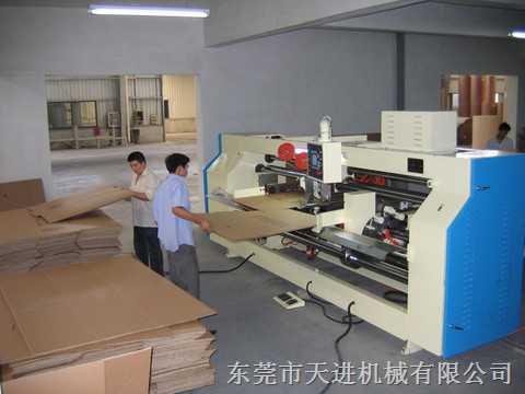 杭州双片式半自动钉箱机生产厂家