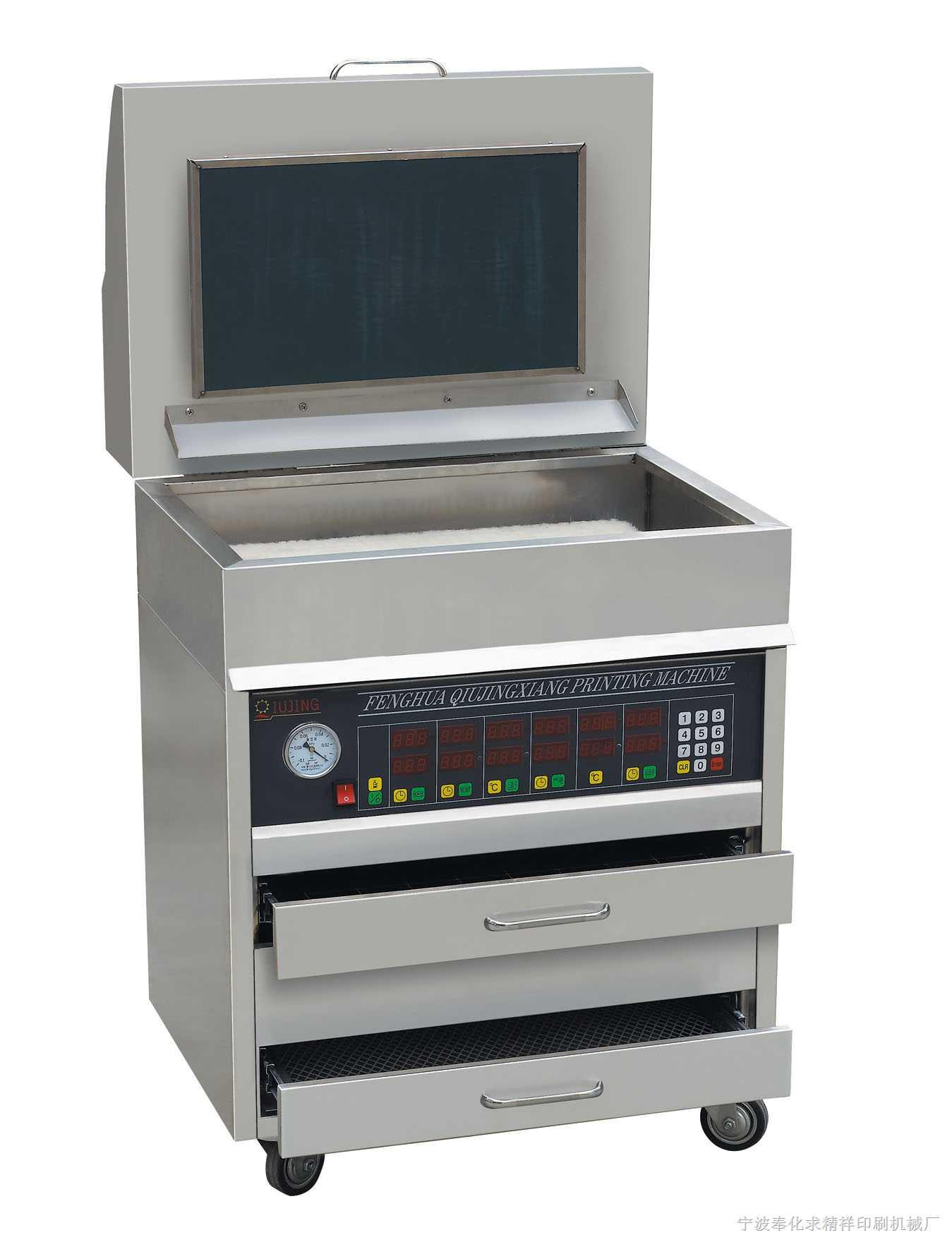 435x250mm 感光树脂版制版机