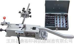 CX-5B-刀片成型机