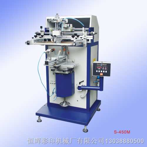 S-450M-气动平面/曲面丝印机