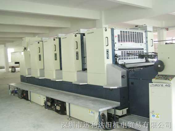 1990年小森L-444印刷机
