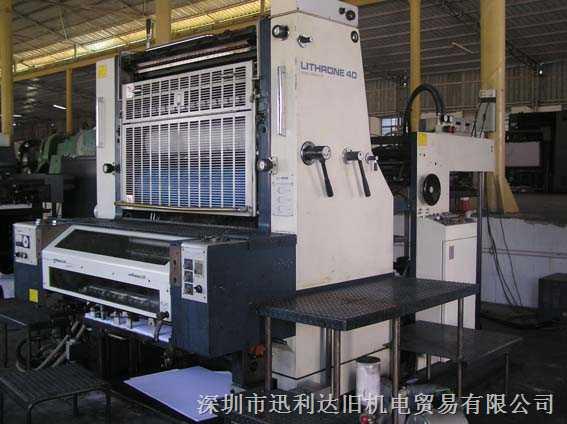 1993小森对开单色l-40印刷机