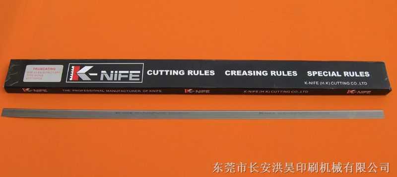 K-NIFE(利锋)刀