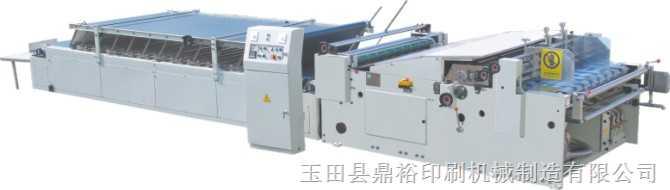 TMB-1300A-半自动裱纸机